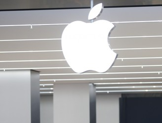 Australian Teenager 'Hacked Into Apple's Secure Network'